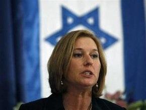 Израиль будет бойкотировать конференцию ООН по правам человека