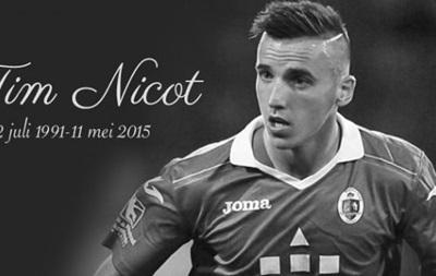 У Бельгії від зупинки серця помер футболіст