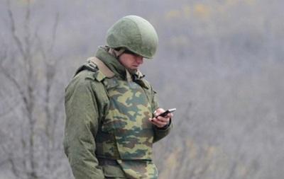 Военным в АТО хотят запретить мобильные телефоны