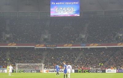 На матче Днепр - Наполи может быть побит рекорд Лиги Европы по посещаемости