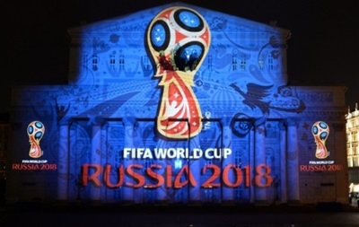Специалисты FIFA будут отслеживать расизм на отборочных матчах ЧМ-2018