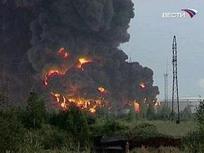 В результате пожара на российской нефтестанции погибли три, а не четыре человека