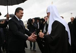 В УПЦ МП заявили, что патриарх Кирилл не намерен встречаться с Януковичем