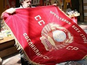 Суд запретил использование в Прилуках флагов СССР на 9 мая
