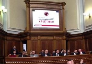 Неудачная неделя оппозиции: от пенсионной реформы до отставки правительства