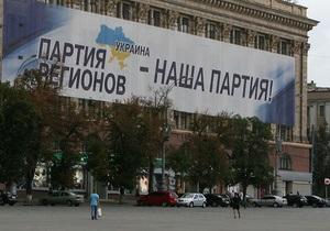 Радіо Свобода: Операторы наружной рекламы Крыма обвиняют ПР в давлении