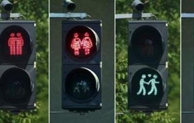 В Вене установили светофоры для однополых пар