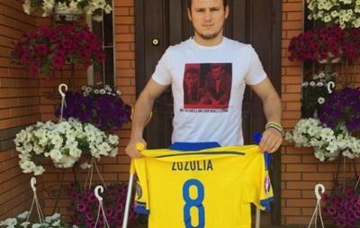 Игрок Днепра выставил свою футболку для аукциона в помощь бригаде ВДВ
