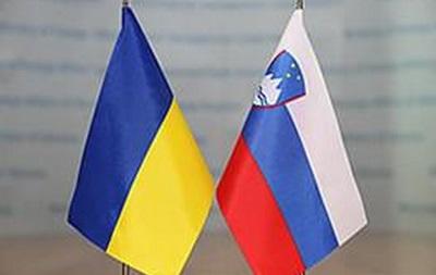 Словения одобрила ассоциацию Украины и ЕС