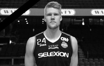 В Бельгии в собственном доме скончался молодой баскетболист