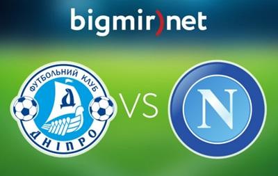 Днепр - Наполи 1:0 Онлайн трансляция матча Лиги Европы