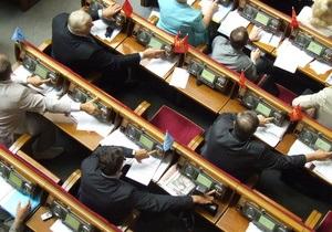 Вопрос об отмене законопроекта о клевете включен в повестку дня завтрашнего заседания