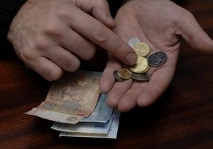 В Днепропетровске чиновника пенсионного фонда поймали на взятке