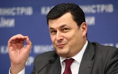 Депутаты предлагают уволить Квиташвили