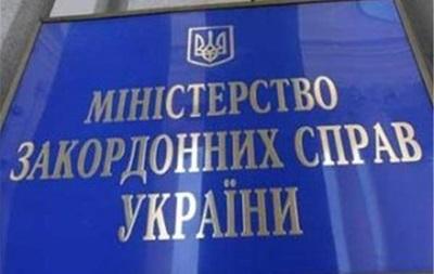 Представительство МИД для крымчан перенесли в Одессу