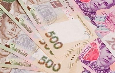 Украинцы задекларировали почти 45 миллиардов гривен