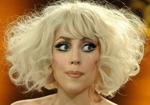 Петербургская прокуратура проверит Lady GaGa на пропаганду гомосексуализма