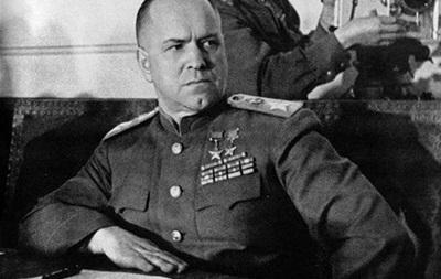 Мосийчук: В Киеве разбили мемориальную доску  украинофобу  маршалу Жукову