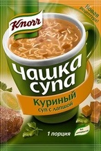 «Чашка супа» Кнорр – то, что мне нужно!