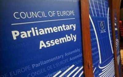 Співдоповідачі ПАРЄ прибули в Україну оцінювати хід реформ