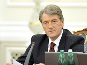 Ющенко приостановил распоряжение Кабмина о реестре налоговых накладных