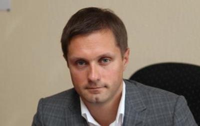 Рада назначила нового главу Антимонопольного комитета