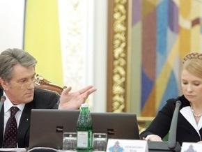 Житель Донецка требует в судебном порядке запретить Ющенко употреблять слово  жопа