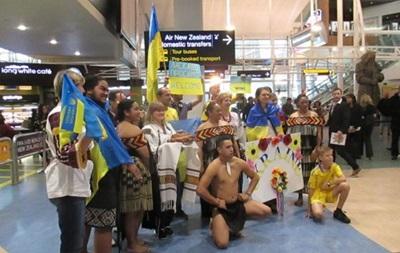 Сборную Украины в Новой Зеландии встретили хлебом-солью и хакой