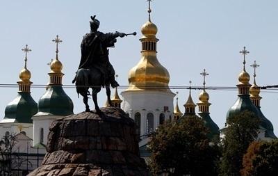У Києві на День міста з бюджету витратять півтора мільйона гривень