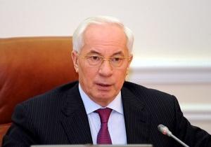 Азаров: Для проведения реформ привлечены иностранные специалисты