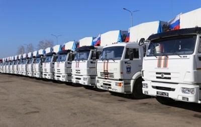 Россия отправила 27 гуманитарный конвой на Донбасс