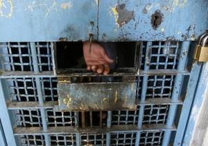 Human Rights Watch нашла секретную тюрьму в Багдаде