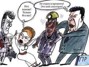 Корреспондент.net запустил раздел Анекдоты и карикатуры