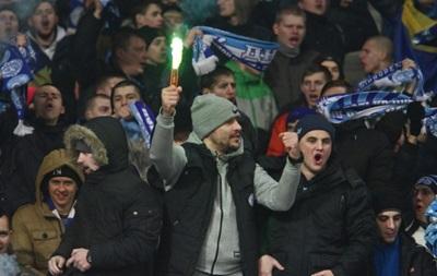 Фанати Дніпра: Ми більше не відповідаємо за безпеку на стадіоні