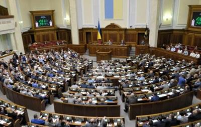 Депутати Ради хочуть обмежити зарплату Порошенкові