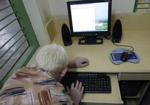 Украинцы продают в интернете заводы и самолеты