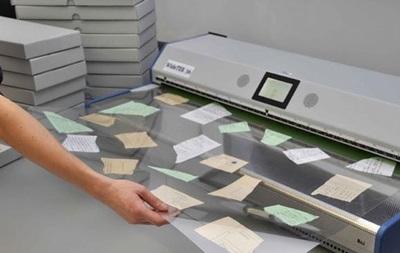 СМИ: Компьютеру удалось восстановить уничтоженные документы  штази