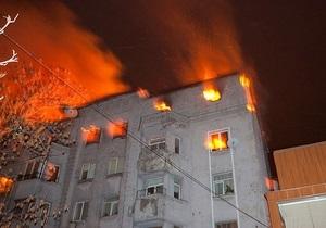 Названа предварительная причина ночного пожара в доме близ метро Арсенальная