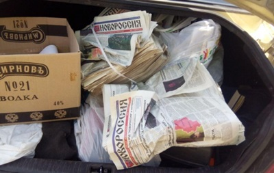 На Донеччині вилучили тисячу газет  Новороссия