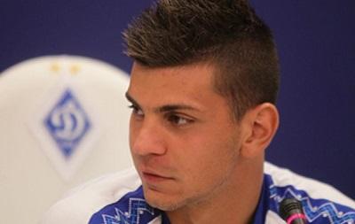 Легіонер Динамо: Пишаюся тим, що я є частиною цього клубу