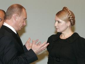 Тимошенко и Путин встретятся, чтобы поговорить о взаимодействии в энергетической сфере