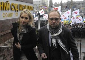 Список ВО Батьківщина на парламентских выборах может возглавить дочь Тимошенко