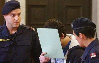 В Австрії 14-річного школяра засудили за підтримку тероризму