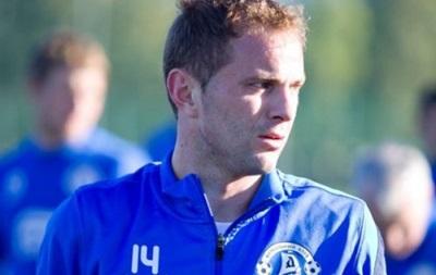 Захисник Дніпра: Було відчуття, що ми можемо виграти