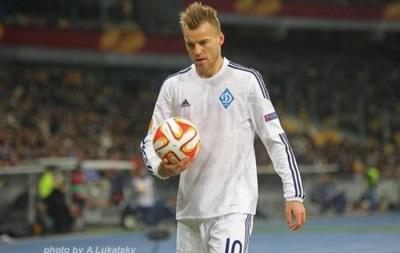 Андрей Ярмоленко - лучший ассистент Лиги Европы