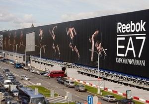В центре Москвы установили самую большую в мире рекламу