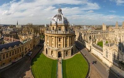 Жінка вперше стане ректором Оксфордського університету