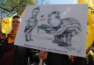МК: Россия не должна остаться в дураках
