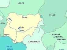 Ограбление рынка в Нигерии унесло жизни 17 человек