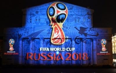 Стало відомо, скільки грошей вкладе FIFA у ЧС-2018